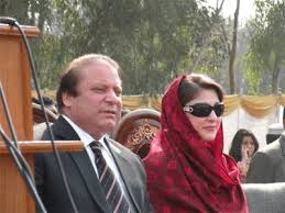 Prime Minister with the Chairperson